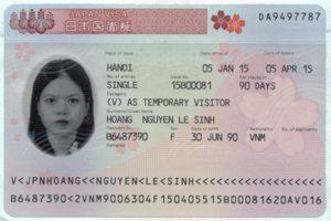 Chị Lê Ngọc An