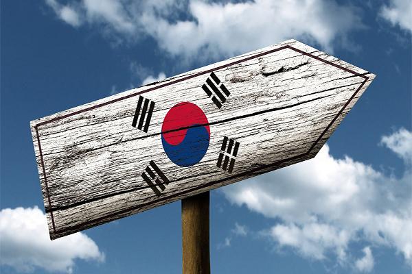Địa chỉ làm visa Hàn Quốc ở đâu?