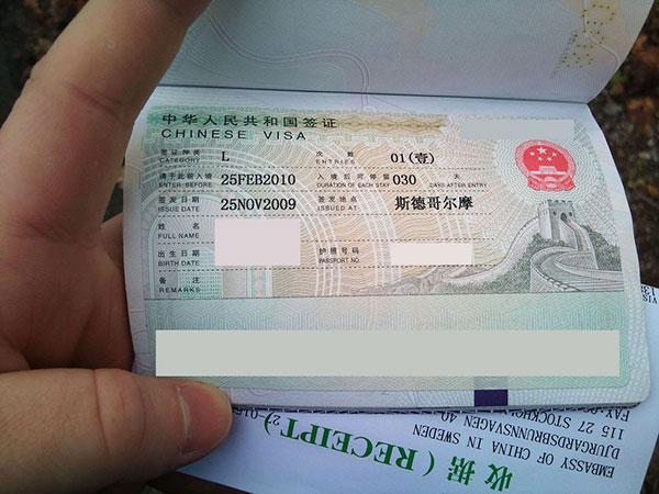 Những lưu ý bạn cần biết khi xin visa Trung Quốc lần đầu