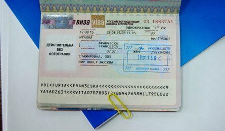 Thủ tục Visa thăm thân Nga