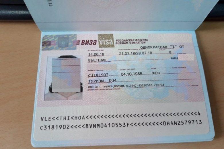 Kinh nghiệm tăng tỷ lệ thành công khi xin visa đi Nga thăm thân